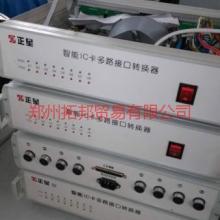 供应河南郑州加油机IC卡系统/加油站IC卡管理系统