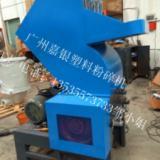 供应浙江15HP塑胶粉碎机