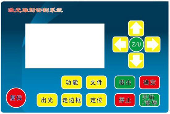 供应涿州PVC面膜图片