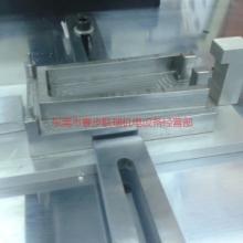 供应专业制作超声波模具加工重庆超声波,超声波焊接机定制,隔音棉点焊机批发