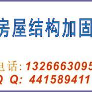 深圳及周边房屋结构加固图片