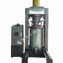 供应液压榨油机辅助设备