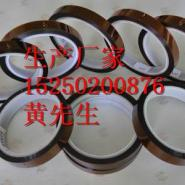 耐酸碱高温胶带图片