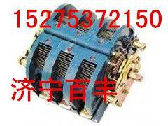 供应启动器配套CKJ5-250低压真空接触器CKJ5-630交流低压真空接触器厂家批发