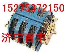 供应启动器配套CKJ5-250低压真空接触器CKJ5-630交流低压真空接触器厂家批发批发