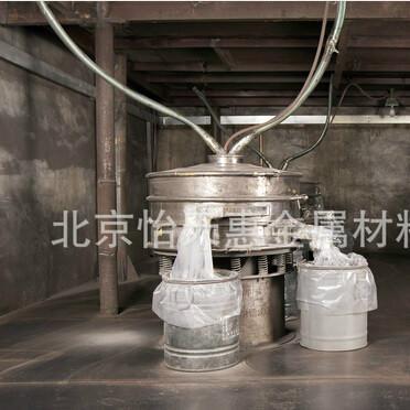 供应还原铁粉图片/供应还原铁粉样板图 (3)