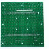 供应吉林长春LED电路板吉林长春LED电路板,长春LED线路板生产厂家