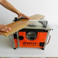 供应无尘锯木工机械台锯