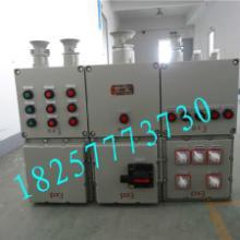 供应浙江防爆配电箱定做 铝合金和钢板焊接都有图片