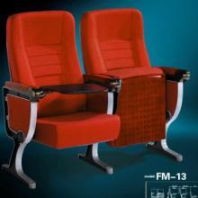 供应德宏洲礼堂椅投标厂家、报告厅椅投标资质、课桌椅控标参数、价格图片