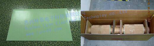 供应SG绿硅胶 绿硅胶垫/厂家直销苏州林恩电子科技有限公司