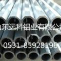 济南铝管/济南铝合金管/铝管价格图片