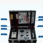 EPX-9900大深度大范围探矿仪图片