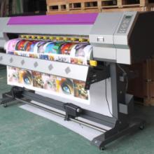 供应写真机皮革打印机原装爱普生五带喷头广告喷绘专用1.6米批发