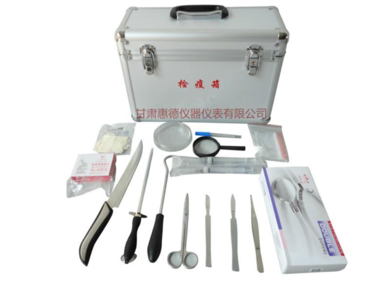 供应兽医检疫器械箱产品型号HD3M508