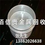 供应今日银浆回收价格表_回收银浆价格表_银浆回收处理_苏州佰信贵金属