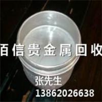 供应银浆回收行情_银浆回收价格_银浆回收厂家_苏州佰信贵金属