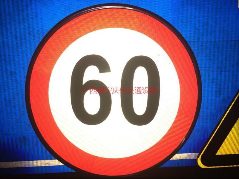 供应海南高强级反光牌道路指示牌限速首选