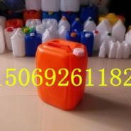 15公斤液体肥料塑料桶图片