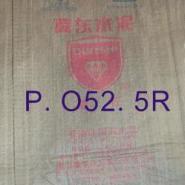 秦岭盾石水泥PO525R桥梁专用水泥图片