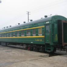 供应铁路绿皮客车车辆