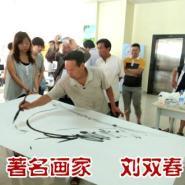 著名急写画家大师刘双春老师作品图片