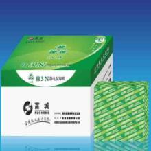 厂家直销绿3N静电复印纸打印纸A4纸70g/80g办公纸批发批发