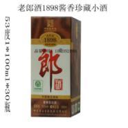 传世酱香老郎酒1898品鉴版图片