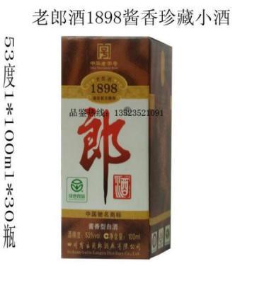老郎酒1898图片/老郎酒1898样板图 (1)