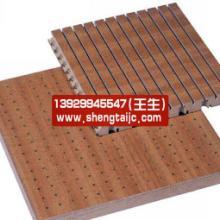 供应衡阳木质吸音板衡阳吸音材料