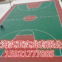 虹口塑胶篮球场