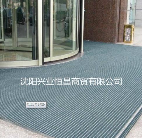 供应新款铝合金除尘地垫铝合金地垫促