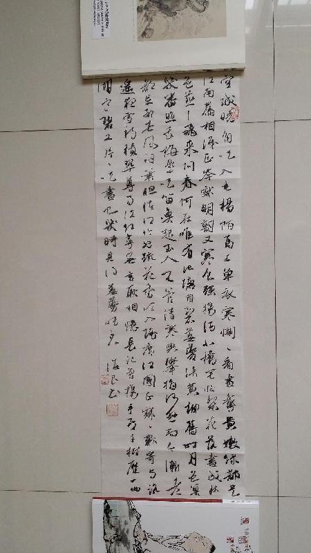 陈同海_陈同海的父亲