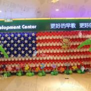 成都气球装饰/开业门店气球装饰图片