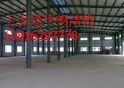 2014供应上海虹口区做钢结构最大的厂家是哪家数【冠华】