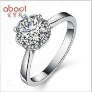 爱宝莉18K白金天然南非钻石戒图片