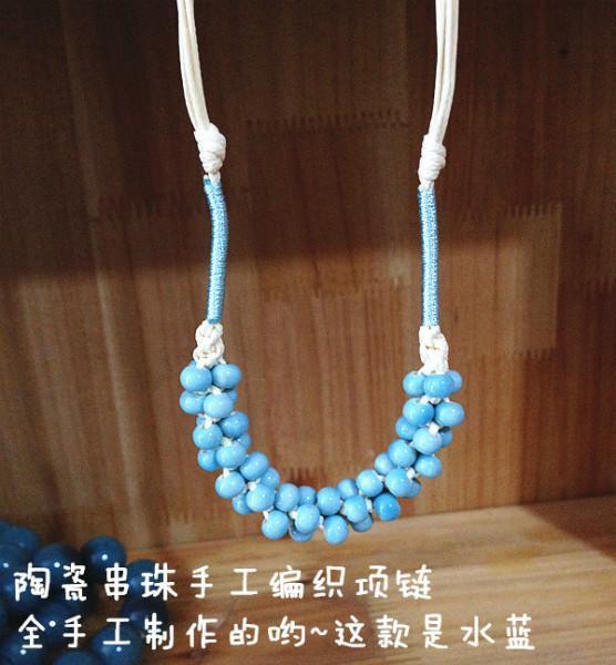 供应首饰饰品陶瓷精美小饰品