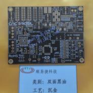 顺易捷PCB线路板厂家图片
