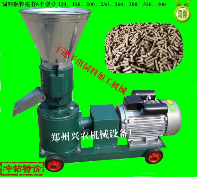 供应饲料颗粒机制粒机、畜牧养殖饲料制粒机、养殖加工颗粒饲料机、颗粒机