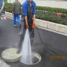 供应用于管道清洗的盐城市专业管道清洗