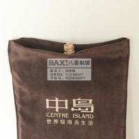 深圳绒布礼品袋批发手机袋定做首饰袋供货商