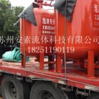供应PHYM80/130泡沫液压力罐山西省长治晋城朔州市消防贮液罐