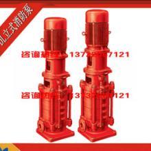 供应广东消防泵价格,消防泵价格,消防泵报价