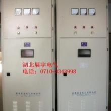 供应销量第一高压电容柜补偿柜 节能环保性能优越 就来展宇