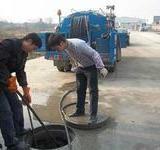 供应桂林清洗管道疏通公司桂林疏通公司桂林抽粪池公司桂林清理粪池公司