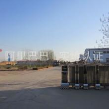 供应砼泵法兰混凝土泵车法兰厂家直销批发