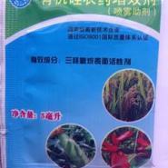 镇海除草农药增效剂生产厂家图片