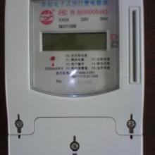 供应插卡式电度表,磁卡电度表