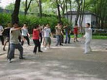 供应东莞学太极拳寒假学太极2015年东莞康之杰太极拳培训常年招生随到随学