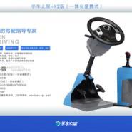 智能学车汽车驾驶模拟器驾吧图片